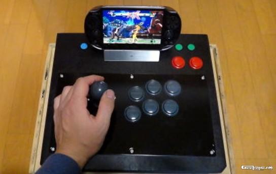 http://www.gamerobs.com/geekames/fichiers/2012/3/3/1330777142.jpg